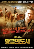 """El Dorado"" - North Korean Movie Poster (xs thumbnail)"