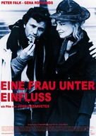 A Woman Under the Influence - German Movie Poster (xs thumbnail)
