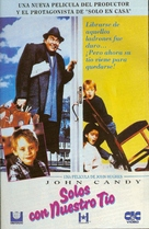Uncle Buck - Spanish VHS cover (xs thumbnail)