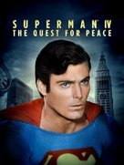 Superman IV: The Quest for Peace - Movie Cover (xs thumbnail)