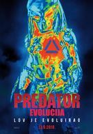 The Predator - Croatian Movie Poster (xs thumbnail)
