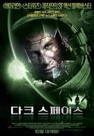 Stranded - South Korean Movie Poster (xs thumbnail)