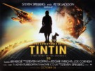 The Adventures of Tintin: The Secret of the Unicorn - British Movie Poster (xs thumbnail)