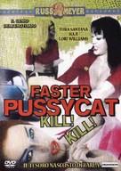 Faster, Pussycat! Kill! Kill! - Italian DVD cover (xs thumbnail)