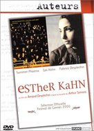 Esther Kahn - French Movie Cover (xs thumbnail)