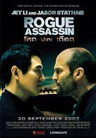 War - Thai Movie Poster (xs thumbnail)