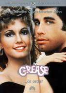 Grease - Swedish DVD movie cover (xs thumbnail)