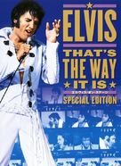 Elvis: That's the Way It Is - Japanese DVD cover (xs thumbnail)