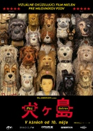 Isle of Dogs - Slovak Movie Poster (xs thumbnail)