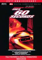 Gone in 60 Seconds - Movie Cover (xs thumbnail)
