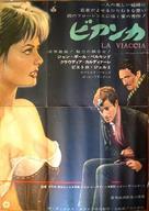 La viaccia - Japanese Movie Poster (xs thumbnail)