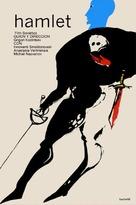 Gamlet - Cuban Movie Poster (xs thumbnail)