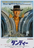 Crocodile Dundee - Japanese Movie Poster (xs thumbnail)