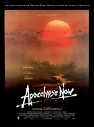 Apocalypse Now - French Re-release poster (xs thumbnail)