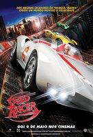 Speed Racer - Brazilian Movie Poster (xs thumbnail)