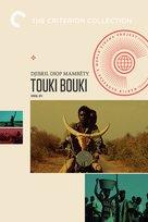 Touki Bouki - Movie Poster (xs thumbnail)