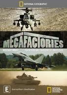 """Megafactories"" - Australian DVD movie cover (xs thumbnail)"