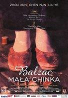 Xiao cai feng - Polish Movie Poster (xs thumbnail)