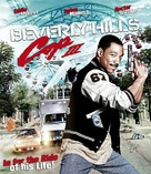 Beverly Hills Cop 3 - Movie Cover (xs thumbnail)