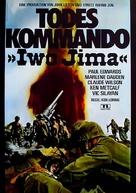 Combat Killers - German Movie Poster (xs thumbnail)