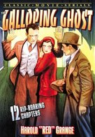 The Galloping Ghost - DVD cover (xs thumbnail)