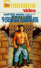Da mo mi zong - German VHS cover (xs thumbnail)