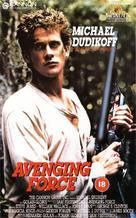 Avenging Force - British Movie Cover (xs thumbnail)