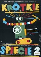 Short Circuit 2 - Polish Movie Poster (xs thumbnail)