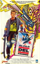 Gleaming the Cube - Spanish Video release poster (xs thumbnail)