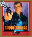 Le professionnel - Russian Blu-Ray cover (xs thumbnail)