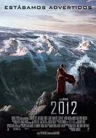 2012 - Spanish Movie Poster (xs thumbnail)
