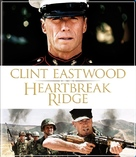 Heartbreak Ridge - Blu-Ray cover (xs thumbnail)