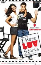 I Hate Luv Storys - Indian Movie Poster (xs thumbnail)