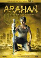 Arahan - German poster (xs thumbnail)