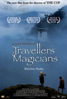 Travellers and Magicians - poster (xs thumbnail)