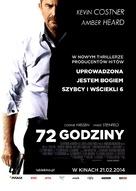Three Days to Kill - Polish Movie Poster (xs thumbnail)