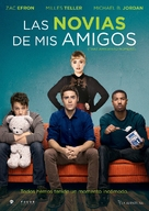 That Awkward Moment - Spanish Movie Poster (xs thumbnail)