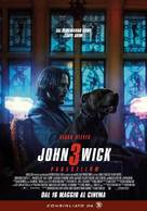 John Wick: Chapter 3 - Parabellum - Italian Movie Poster (xs thumbnail)