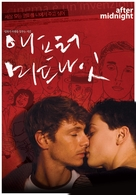 Dopo mezzanotte - South Korean Movie Poster (xs thumbnail)