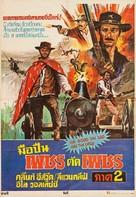 Il buono, il brutto, il cattivo - Thai Movie Poster (xs thumbnail)