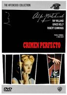 Dial M for Murder - Spanish DVD movie cover (xs thumbnail)