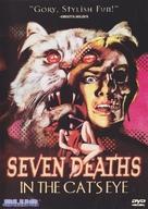 La morte negli occhi del gatto - DVD cover (xs thumbnail)