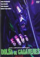 Body Bags - Spanish DVD movie cover (xs thumbnail)