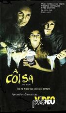 The Stuff - Brazilian VHS cover (xs thumbnail)