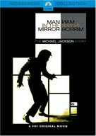 Man in the Mirror: The Michael Jackson Story - DVD cover (xs thumbnail)