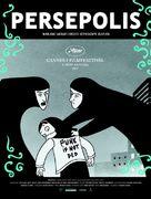 Persepolis - Hungarian poster (xs thumbnail)