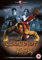 Jie zi zhan shi - British DVD cover (xs thumbnail)