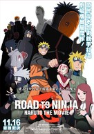 Road to Ninja: Naruto the Movie - Taiwanese Movie Poster (xs thumbnail)