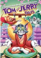 """""""Tom and Jerry Tales"""" - DVD movie cover (xs thumbnail)"""