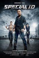 Te shu shen fen - Movie Poster (xs thumbnail)